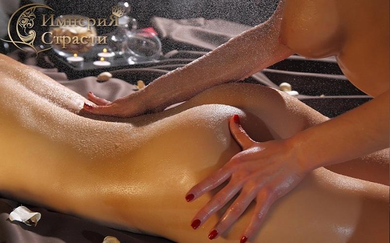 eroticheskiy-spa-klub