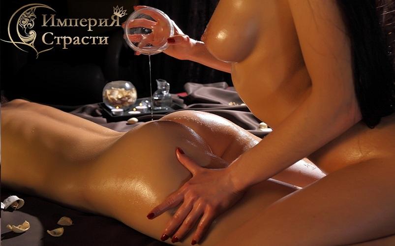 Лучший эротический массажный салон москвы