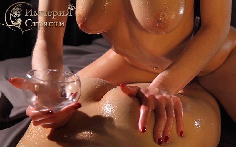 intim-klub-lvov